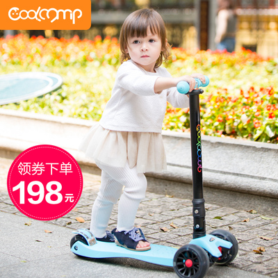 coolcamp Kid Toddler Height Adjustable Fold-able Scooter Age 2-12