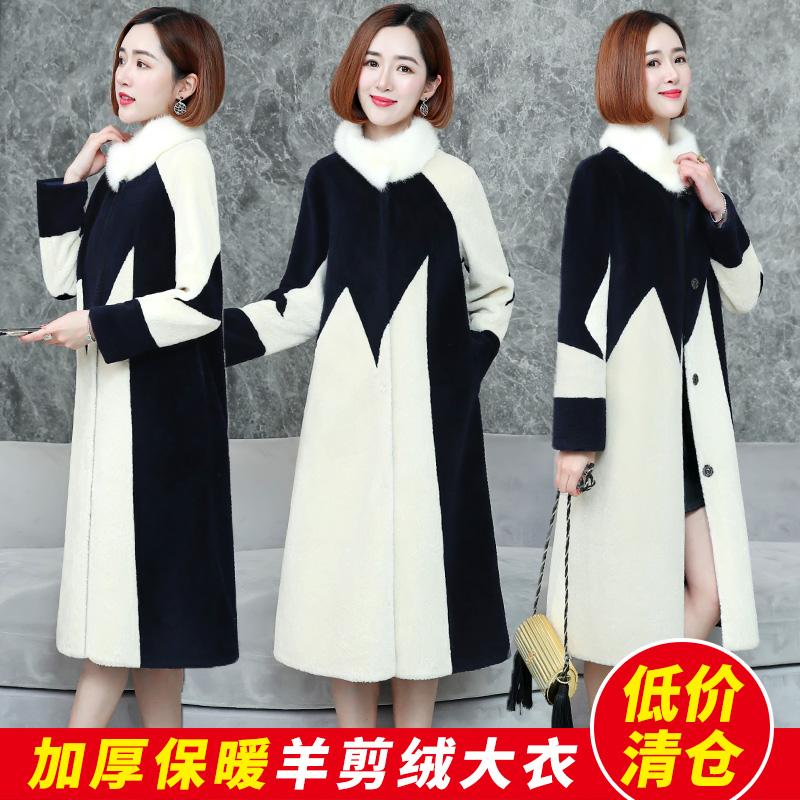 Chống mùa giải phóng mặt bằng khuyến mãi thời trang lông nhung tính khí mỏng phần dài cừu cắt coat áo khoác Hàn Quốc nữ