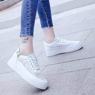 夏季新款板鞋女韩版小白鞋