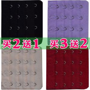 Mua 3 tặng 2 thép không gỉ 4 hàng 4 nút đồ lót lại nút áo ngực khóa khóa dài khóa áo ngực kết nối đồ lót mở rộng khóa