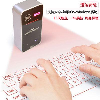 哨鸟KB560S激光投影键盘