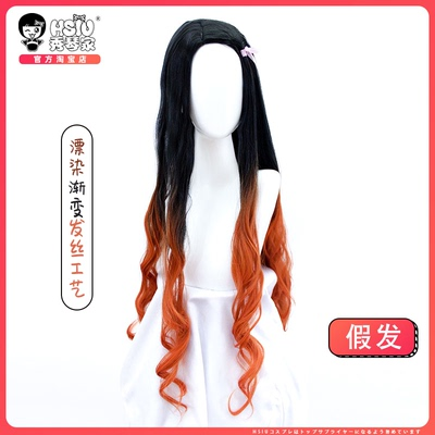 taobao agent Xiuqinjia Demon Slayer Blade Stove Gate Nidouzi cos wig natural black gradient brown yellow curly hair cos fake hair