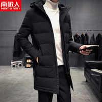 南极人新款男士韩版潮流纯色羽绒服中长款时尚高端白鸭绒保暖外套券后368元包邮