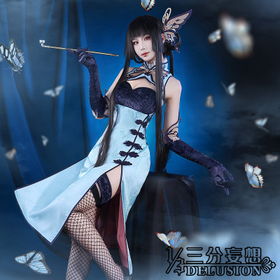 taobao agent Three-point delusion April 1st supernatural incident book cos clothing Ihara Yuko cosplay anime costume female