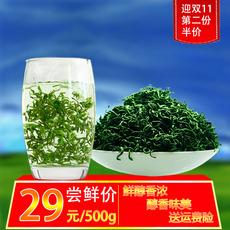 茶叶绿茶袋装2017新茶500g散装特级清香型高山日照凤冈锌硒茶