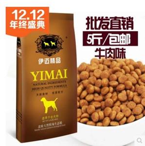 Imai thức ăn cho chó 2.5kg vận chuyển 5 kg Jin Mao Teddy hơn Xiong Samoud chó thức ăn chính