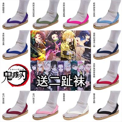 taobao agent Demon Slayer's Blade cos shoes Ni bean Tomioka Yoshiyuki My wife Zenyi Butterfly Ninja Channahu cosplay shoes to send socks