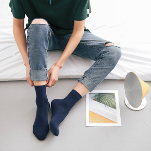 【5双装】高端纯色全棉男士袜子