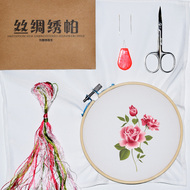 Su thêu DIY khăn tay kit với các công cụ thêu thêu stretch kéo thêu để gửi thêu kim hướng dẫn gói quốc gia