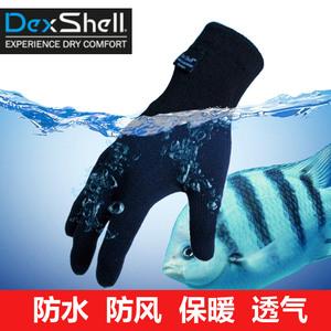 DexShell Dai Shi ngoài trời đi bộ đường dài cưỡi trượt tuyết găng tay không thấm nước cho nam giới và phụ nữ tất cả đề cập đến windproof găng tay ấm áp