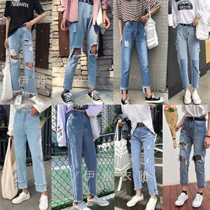 Bán buôn gian hàng cung cấp denim quần của phụ nữ mùa thu Hàn Quốc thời trang nữ sinh viên jeans lỏng nhà máy bán hàng trực tiếp