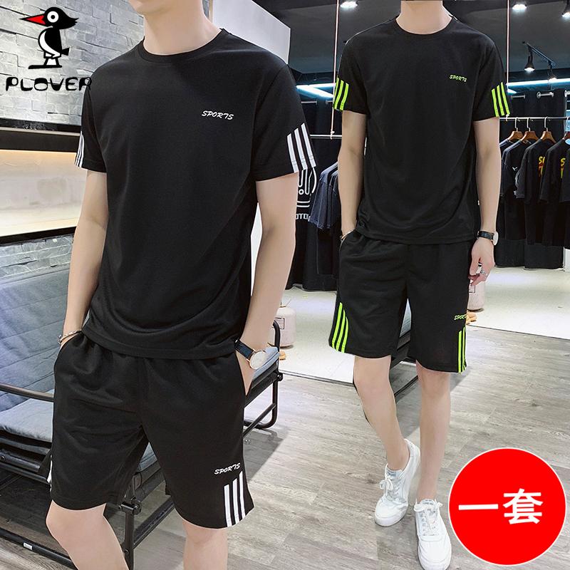 【两件装】啄木鸟夏季男士休闲短袖T恤套装