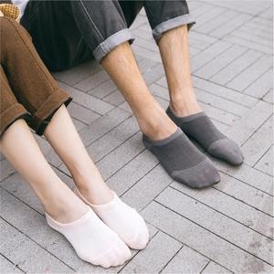 Sợi tre vớ nữ mùa hè trượt silicone thấp để giúp nông miệng vớ thuyền peas giày nam giới và phụ nữ mỏng vớ thở