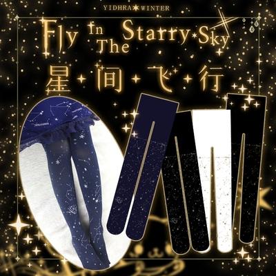 taobao agent Yidhra original {star flight} starry cat x galaxy constellation Lolita pantyhose spring and autumn socks