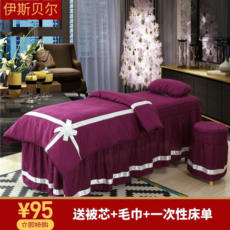 Tinh khiết màu sắc đẹp giường bìa bốn bộ của Hàn Quốc thân thiện với da cotton beauty salon đặc biệt massage massage giường đặc biệt bìa quilt cover