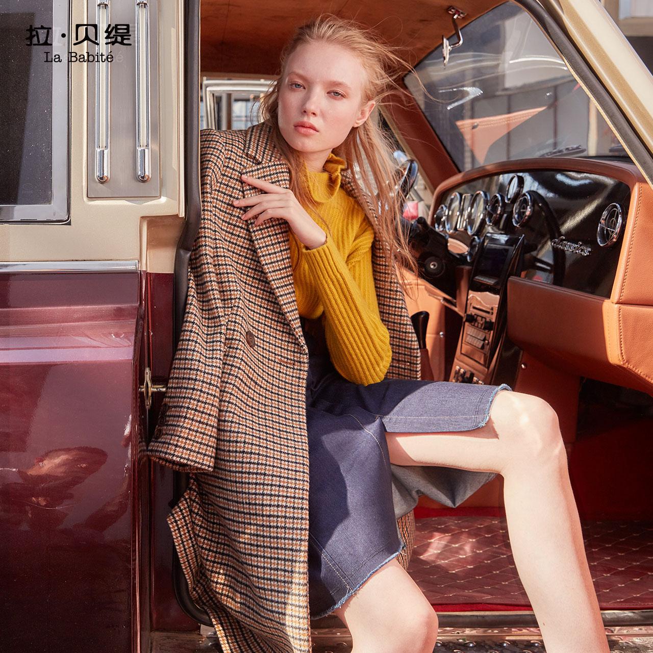 拉夏贝尔旗下 LA BABITE 拉贝缇 女式中长款毛呢大衣 淘宝优惠券折后¥299包邮(¥699-400)千鸟格等多款可选