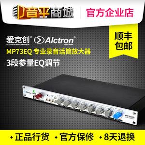 Bộ khuếch đại micro Aotron Alctron MP73EQ - Nhạc cụ MIDI / Nhạc kỹ thuật số