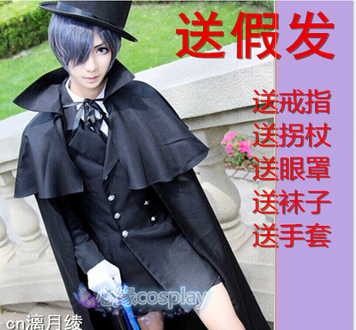 taobao agent Spot black butler Charles funeral dress cosplay costume universal daily suit