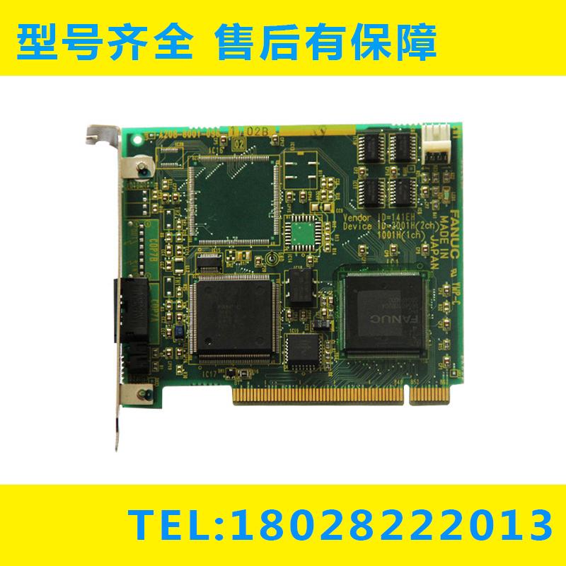 FANUC 메인보드 A20B-1003-0080(중고)