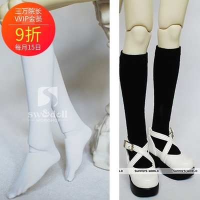 taobao agent BJD socks【Two-color calf socks】Anti-shoe staining 1/4.1/3. Uncle LUTS.DOD.AS.DZ.SD baby