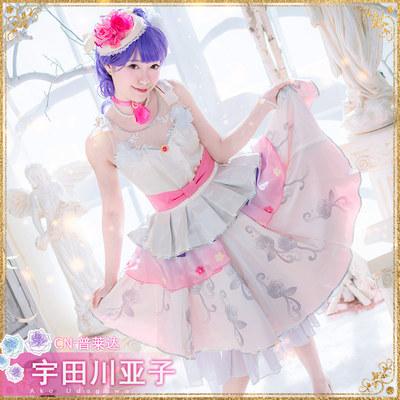 taobao agent CG Japanese anime next-generation girl band BanG DreamRoselia Udagawa Yazi cos suit customization