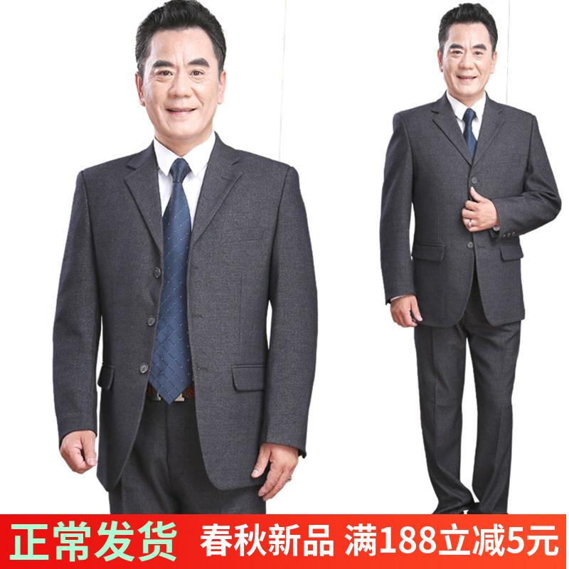 Trung niên cha phù hợp với phù hợp với nam kinh doanh phù hợp với váy cưới 40-50 tuổi người già phù hợp với lỏng lẻo - Suit phù hợp