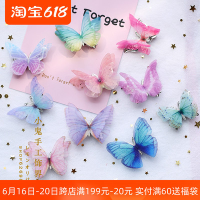 taobao agent Tulle color simulation butterfly hair accessories vacation photo seaside classical costume Hanfu Sen female silk yarn butterfly hairpin