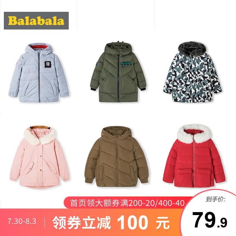 反季清仓特价,森马旗下:巴拉巴拉 儿童 棉混纺派克大衣棉服