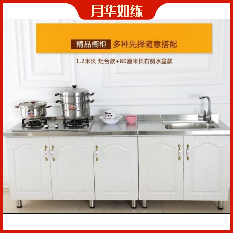 All-in-one kitchen cabinet open-board durable design and