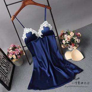Каждый день специальное предложение весна строп лифчик дамское белье женщина лето модель шелковых ночное белье сексуальный восторг пижама домой одежда