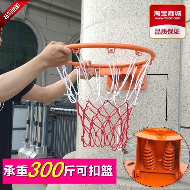 户外标准成人弹簧实心筐篮圈篮球篮筐壁挂式实心框实心架儿童室外