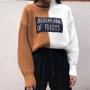 Весна женская 2020 новая коллекция корейская  версия Свободный свитер в стиле Harajuku диких студенческих волос трикотажный Рубашка ученическая верх одежда