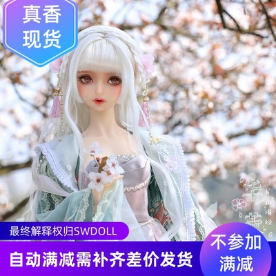 taobao agent Spot as Hua Rong 30,000 Dean bjd doll as Angel Gongfang Shanhaijing Collector's Edition DL320010