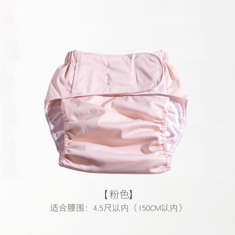 Không kiểm soát người cao tuổi cung cấp tã vải người lớn có thể giặt nước tiểu không kiểm soát quần bị rò rỉ cotton điều dưỡng quần thoáng khí - Tã vải / nước tiểu pad