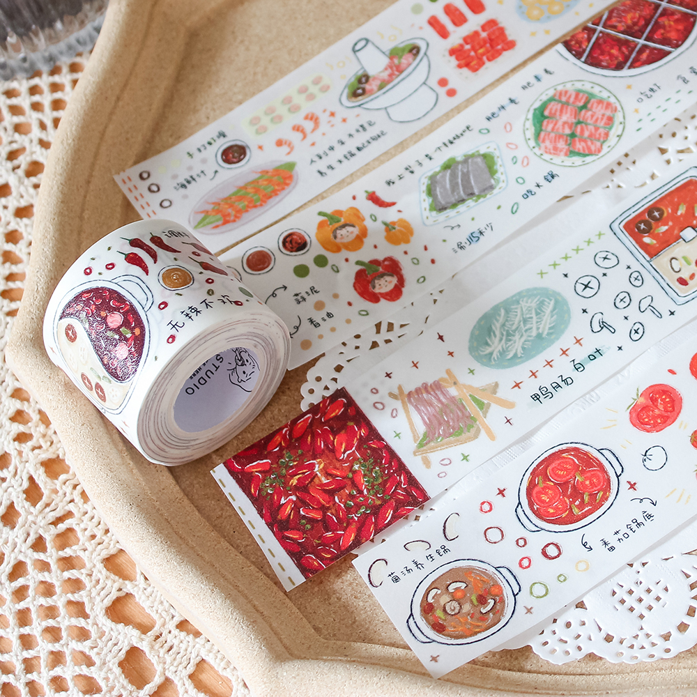 橙子手帐studio第九弹手绘原创胶带可爱火锅手账试吃装饰美食拼贴