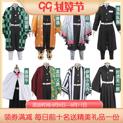 taobao agent Demon Slayer Cos Tanjiro Channahu Butterfly Ninja My Wife Zenyi Full Series Cosplay Clothes Child Spot