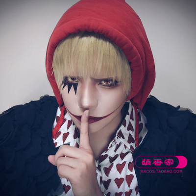 taobao agent Mengxiangjia One Piece Corazon Noiz Cosplay Wig High Temperature Wire