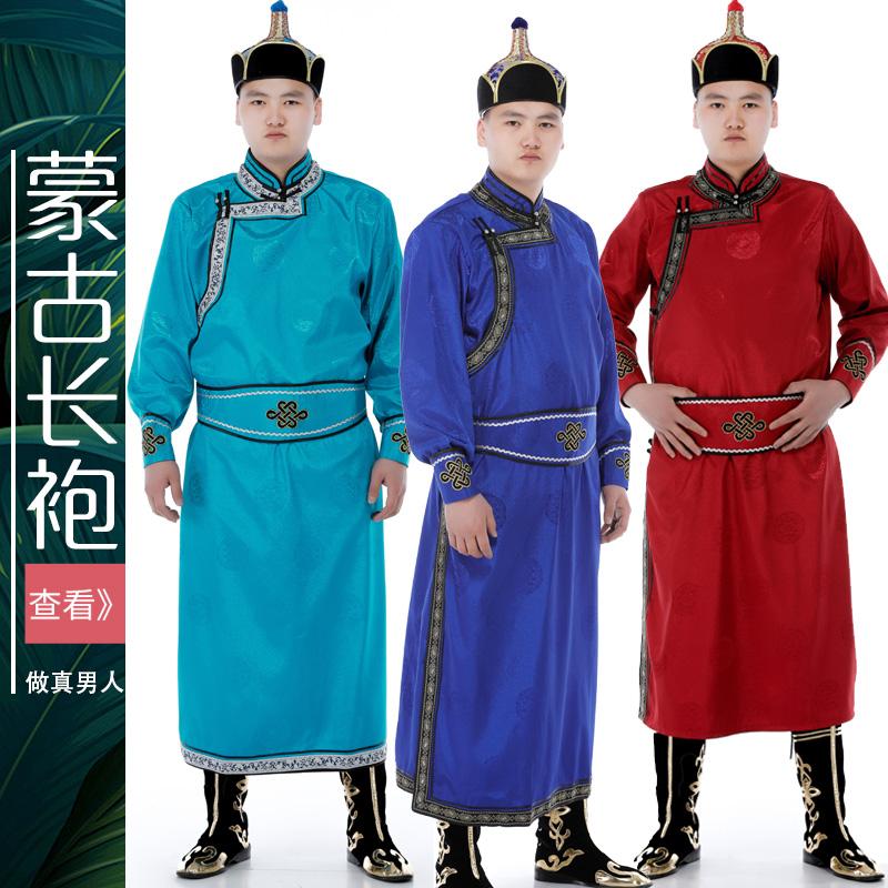 Mới Nam giới Áo choàng dài Người lớn Mông Cổ Quần áo Phong cách sống Hiệu suất Khiêu vũ Trang phục Biểu diễn Trang phục Kích thước lớn - Trang phục dân tộc