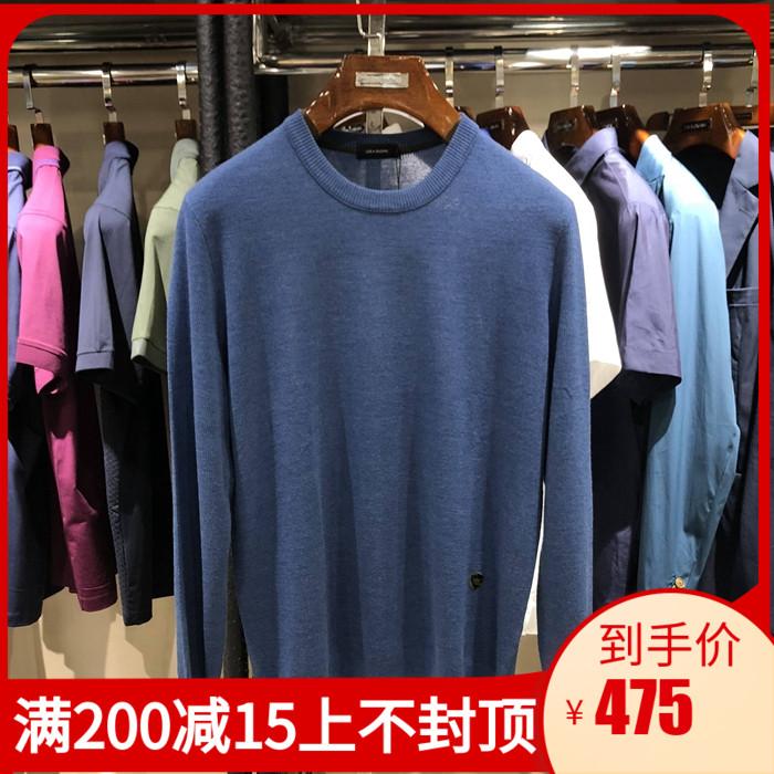 Mới Luca Dilong truy cập nam chính hãng mùa xuân và mùa thu len giản dị áo len dài tay áo len 18818235 - Áo len