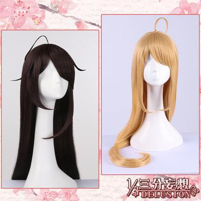 taobao agent Three-point delusion fox demon little matchmaker cos Tushan Susu Wig Tushan Yaya fake hair anime long hair cospaly