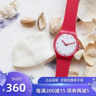 Swatch Swatch швейцария наручные часы простой фасон нейтральный студент мужской и женщины поверхность красный Пунта GR172