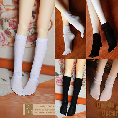 taobao agent DO spot bjd sd doll clothes men and women little feet uncle 3 points 4 points big 6 points stretch socks middle socks thigh socks