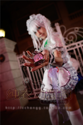 taobao agent 【March 8th Alliance】Touhou Project Sixteen Nights Hell Game COS Pad Long COSPLAY