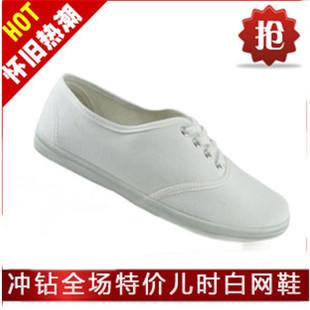 Đôi sao chính hãng giày thể thao võ thuật giày trẻ em giày thanh niên giày đào tạo giày tai giày giày người đàn ông giày giày của phụ nữ