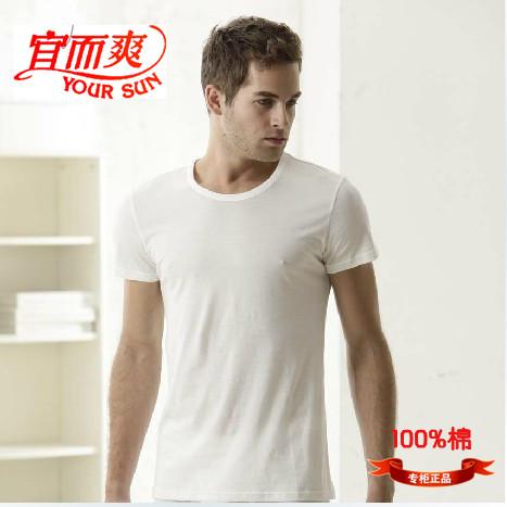 4 cái của phù hợp và mát mẻ MD8201N của nam giới duy nhất phải đối mặt với vòng cổ cotton áo sơ mi nam ngắn tay thoải mái của nam giới vest t-shirt