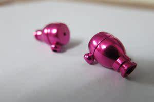 Giá trị sản phẩm mới đặc biệt [DIY] phụ kiện tất cả kim loại trong tai tai nghe vỏ MP3 MP4 3C kỹ thuật số