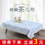 Bông và vải lanh nhỏ tươi vải khăn trải bàn đơn giản hiện đại văn học bảng vải Bắc Âu bàn cà phê vải với bìa khăn bàn tròn vải