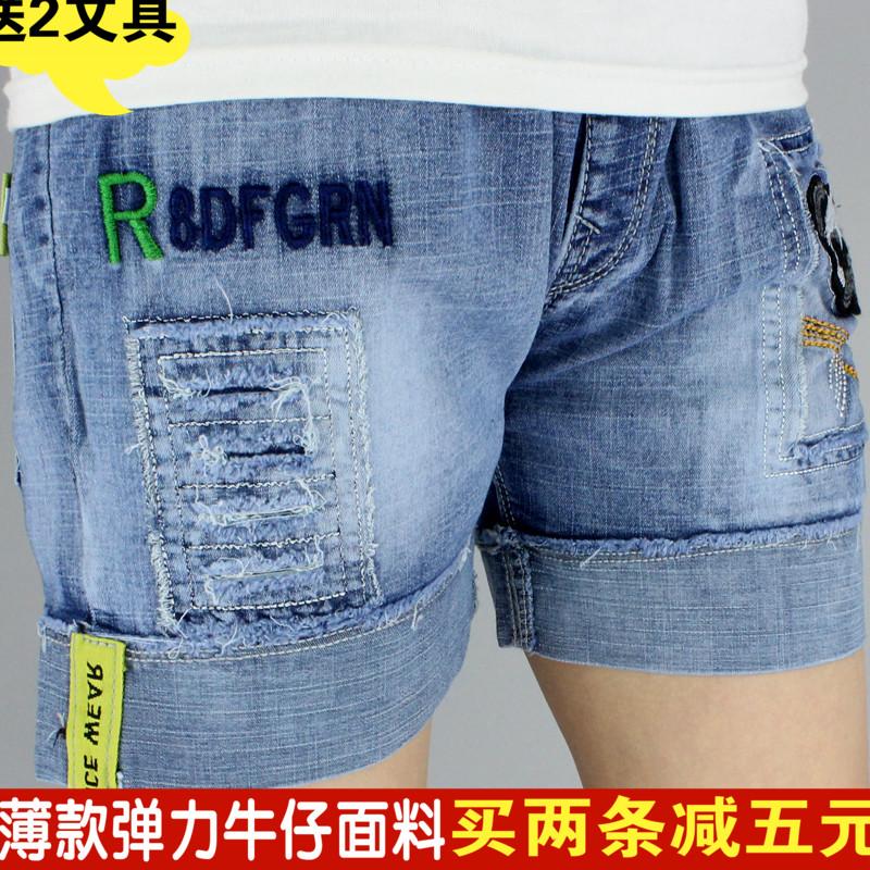 Quần short bé trai mùa hè 2018 mới phần mỏng lỏng stretch thể thao Hàn Quốc năm quần trong cậu bé lớn boy jeans ngắn
