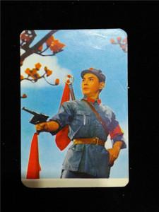"""Red bộ sưu tập Cách mạng Văn hóa thời gian tuyên truyền lịch lịch lịch cách mạng bộ phim khiêu vũ hiện đại """"Red Women Army"""""""