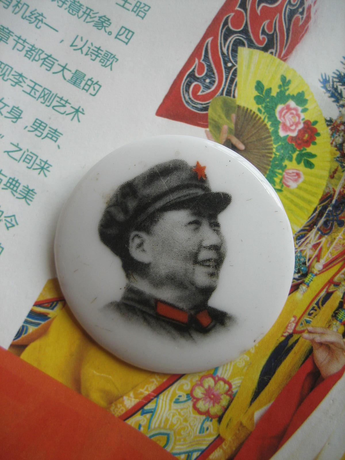 Bộ sưu tập màu đỏ hiếm lốp sứ rẽ phải màu đen và trắng như đồng phục quân đội Chủ tịch Mao phù hiệu 3.5 cm